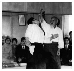 Maître Ueshiba Morihei