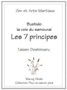 """Les sept principes - extrait du livre de Taisen Deshimaru intitulé """"Le Zen et les arts martiaux"""""""