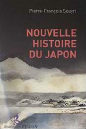 Nouvell historire du Japon