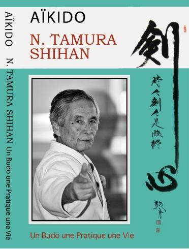 Tamura DVD