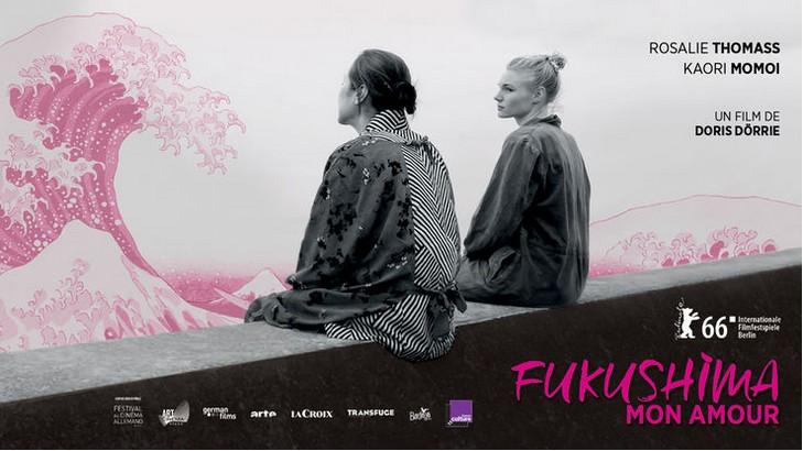 affiche du film Fukushima, Mon Amour