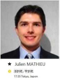 julien Mathieu